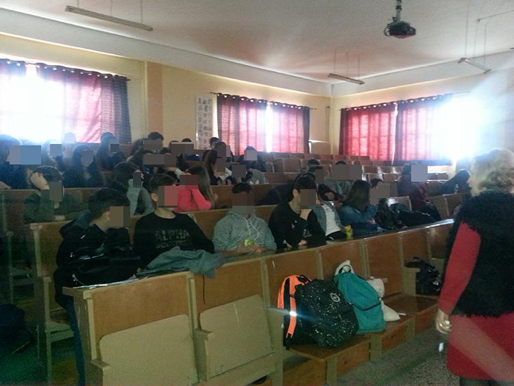 Παρουσίαση ΕΣΔΑΚ 6ο Γυμνάσιο