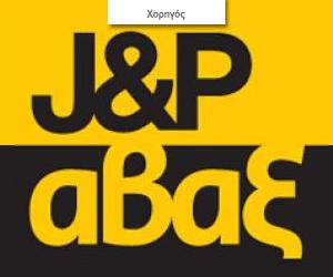JP AVAX
